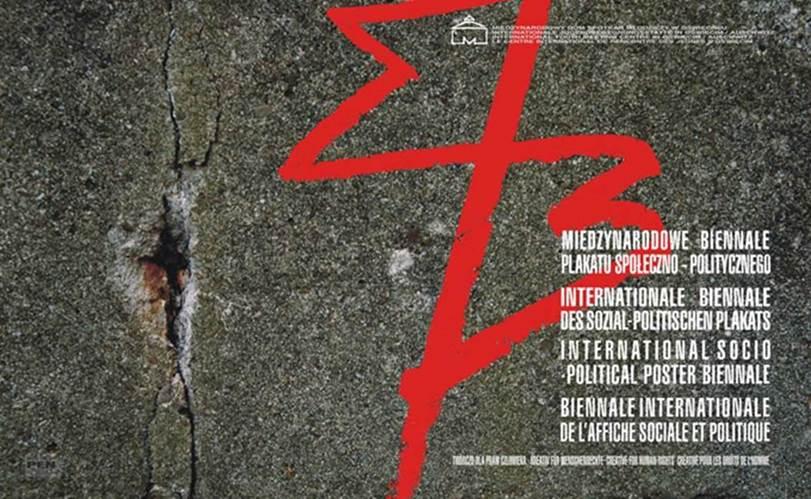 Páté  Mezinárodní bienále sociálního a politického plakátu, Osvětim 2014