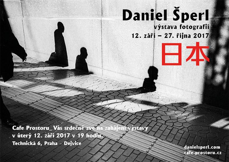 Daniel Šperl: fotografie z Japonska