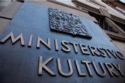 Rozhodnutí MK ČR 11343/2020 ze dne 17.3.2020 o rozsahu oprávnění OOA-S k výkonu povinné kolektivní správy práva na užití přenosem televizního vysílání děl