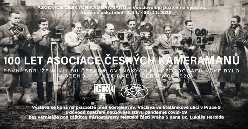 Fotografická výstava 100. let Asociace českých kameramanů